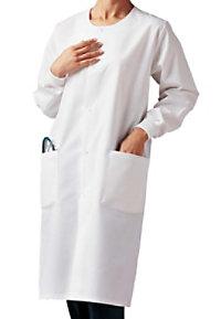 Landau unisex cover lab coat.