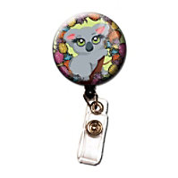 Initial This Exotic Animal Badge Holders