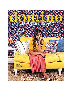 Domino - Fall 2015