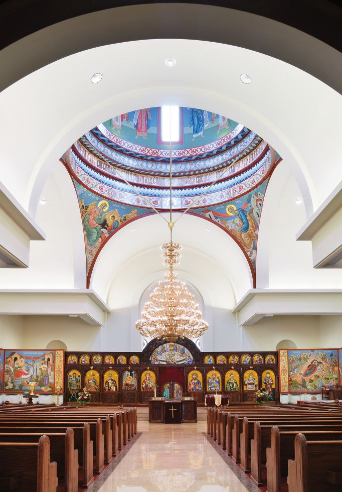 St. Mary's Macedonian Orthodox Cathedral