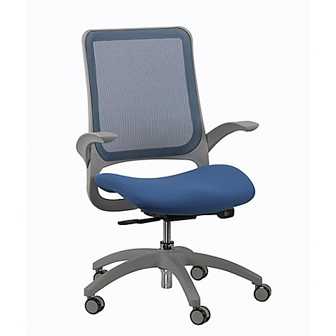 Eurotech Hawk Office Chair Bed Bath Amp Beyond