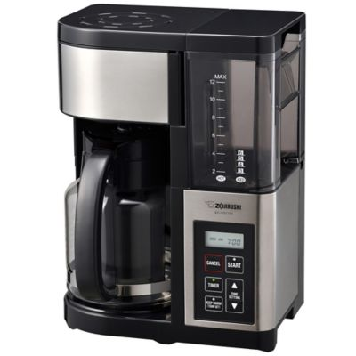 Zojirushi Coffee Maker Cleaning : Zojirushi Fresh Brew Plus 12-Cup Coffee Maker - Bed Bath & Beyond