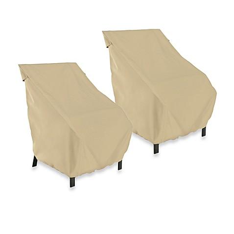 Classic Accessories® Terrazzo Patio Chair Cover in Standard - Bed ...