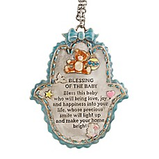 image of Quest Collection Baby Boy Blessing Hamsa Amulet