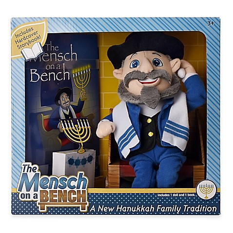 Mensch On A Bench Plush Doll And Hardcover Book Bed Bath
