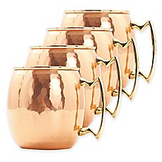 image of Old Dutch International 16 oz. Solid Copper Hammered Moscow Mule Mugs (Set of 4)