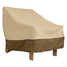 image of Classic Accessories® Veranda Outdoor Deep Lounge/Club Chair Cover