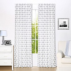 image of The Peanut Shell® Elephant Window Panel Pair in Grey