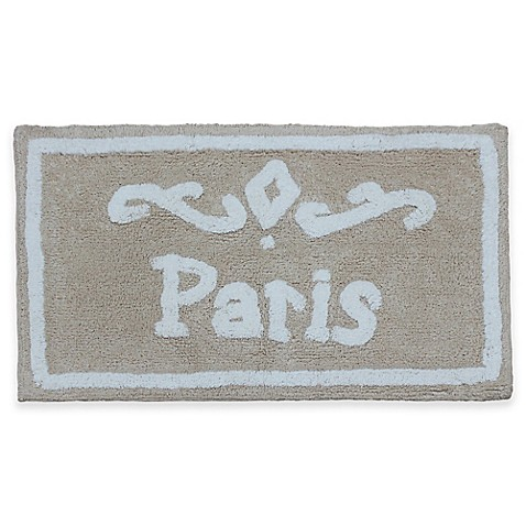 buy quot quot 21 inch x 34 inch bath rug in taupe from bed