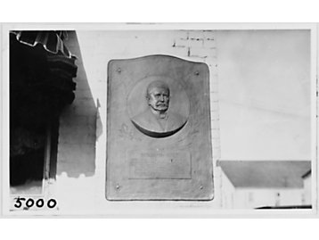 c. 1927 - This commemorative plaque was placed outside Holt's workshop in Stockton, Ca. Holt passed on December 5, 1920.