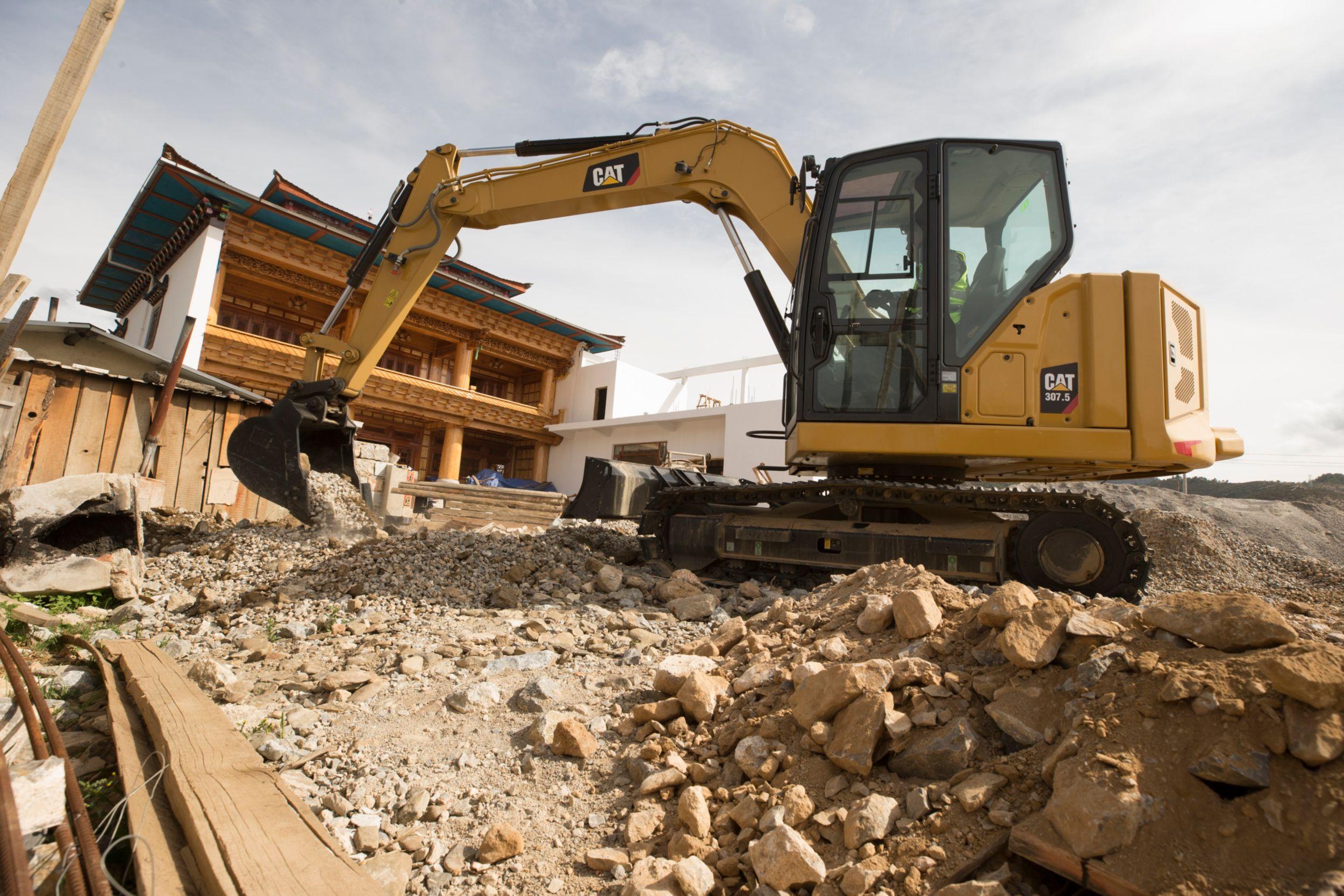 307.5 Mini Hydraulic Excavator>