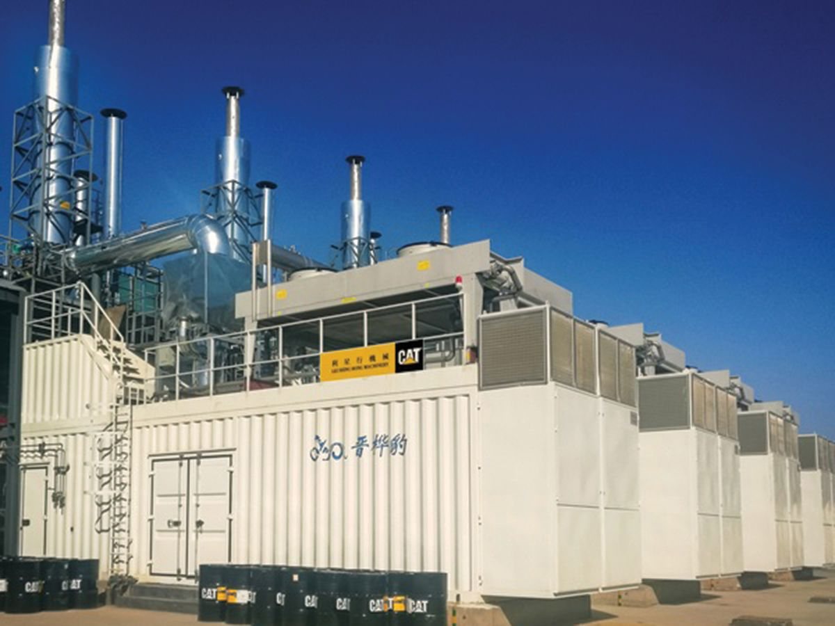 Cat generator sets run China's largest CMM power plant