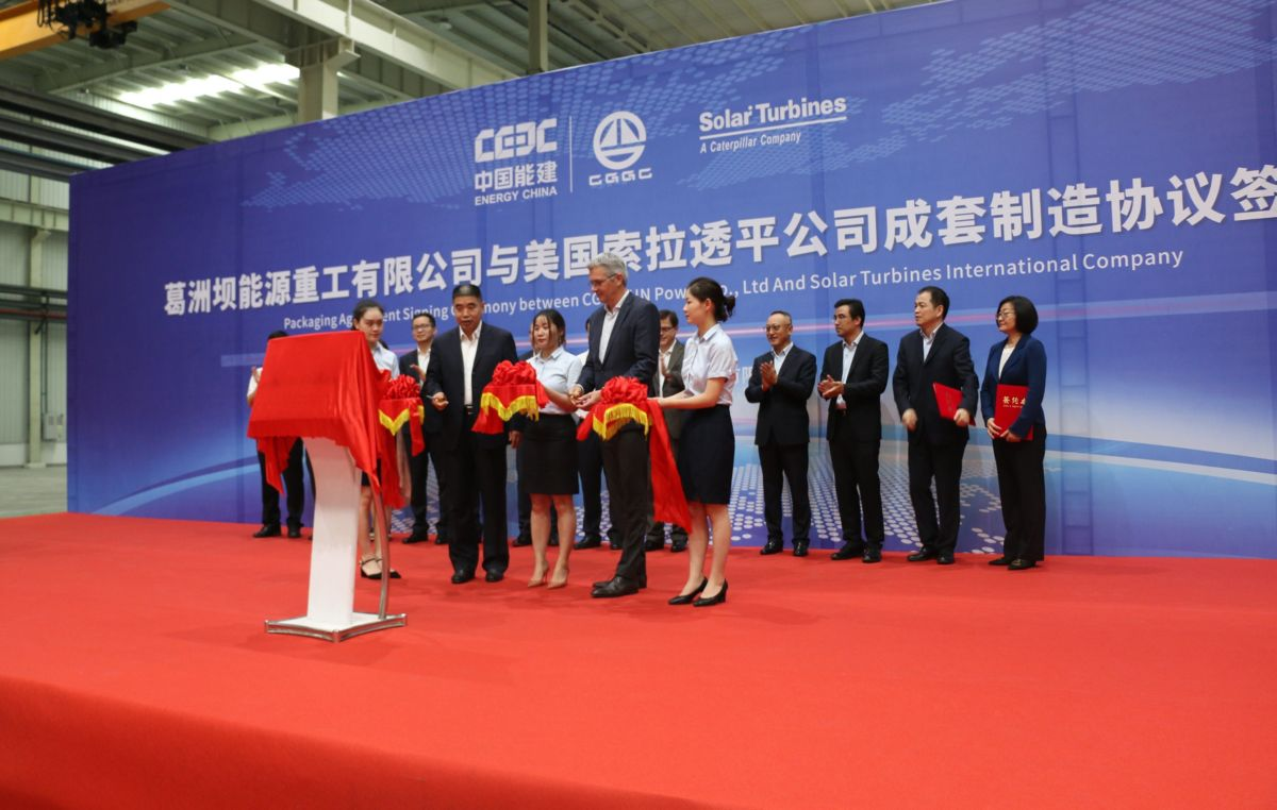 CGGC UN-Power and Solar Turbines Packaging Associate Agreement