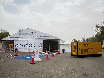 Al Bahar Powers Patient Care
