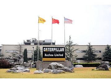 In 1994, Caterpillar established its first manufacturing company in China - Caterpillar (Xuzhou)Ltd.(CXL). CXL manufactures small to large track-type hydraulic excavators and wheel-type hydraulic excavators for global customers.