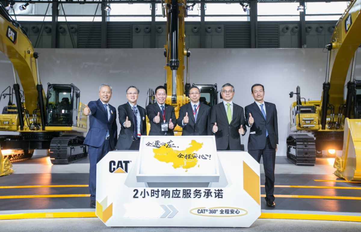 In 2018, Caterpillar, together with its four dealers in China, launched an all-new two-hour response time services promise.