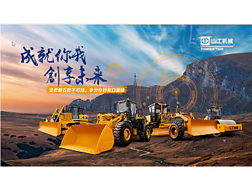 In 2008, Caterpillar (Qingzhou) Ltd. became a full acquisition of Caterpillar and today is an important Caterpillar facility supporting fast-growing demand from China and other markets.
