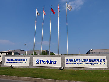 In 2007, Caterpillar Wuxi Engine Campus was established in Wuxi, producing CAT® and Perkins branded engines.