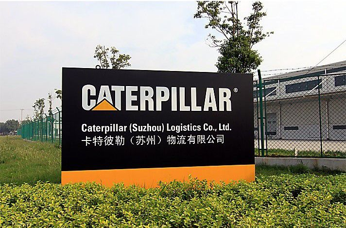 In August 2010, Caterpillar (Suzhou) Logistics Co., Ltd. (CLC) officially opened as part of the global manufacturing parts network of Caterpillar. CLC provides H2K type of materials and other parts to Caterpillar facilities worldwide and to Tier 1 suppliers through centralized purchasing and logistics integration.