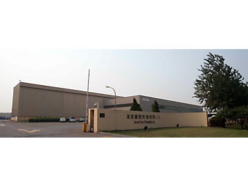 AsiaTrak (Tianjin) Ltd. was established in 1997. This was the first undercarriage facility in Asia to receive an investment from Caterpillar. The company started operations in 1999.