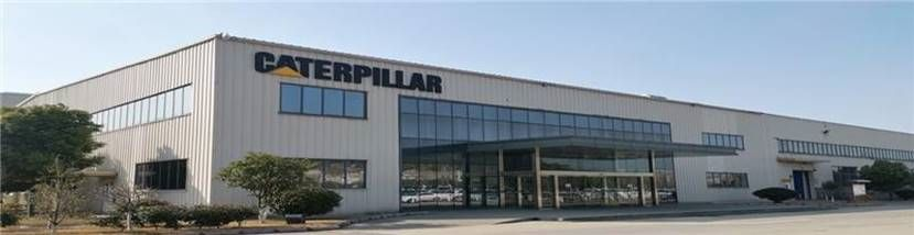 In 2011, Caterpillar Undercarriage (Xuzhou) Co., Ltd. was established in Xuzhou. Its primary focus is providing  undercarriage and parts, such as track groups and track rollers to customers.