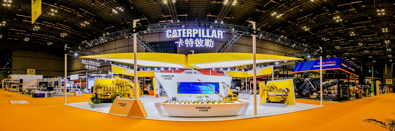 Caterpillar Booth