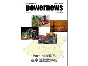 动力通讯2011年10月