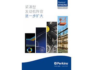 Perkins®Syncro 1.7L, 2.2L