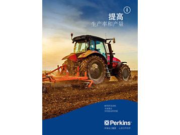 农业解决方案