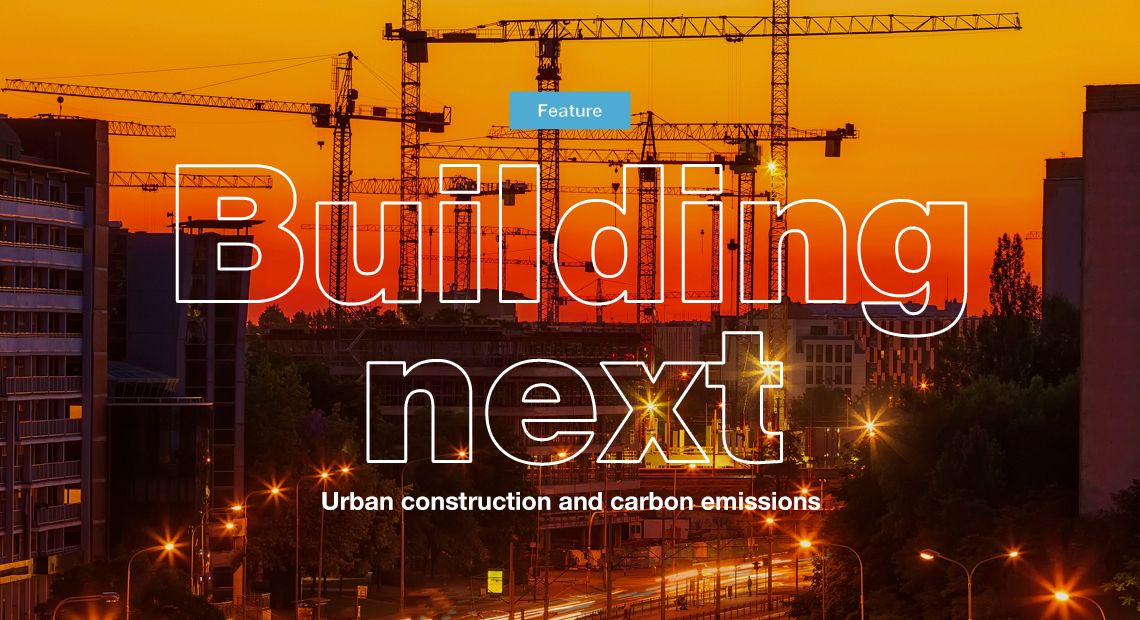 What does urban construction look like over the next decade?
