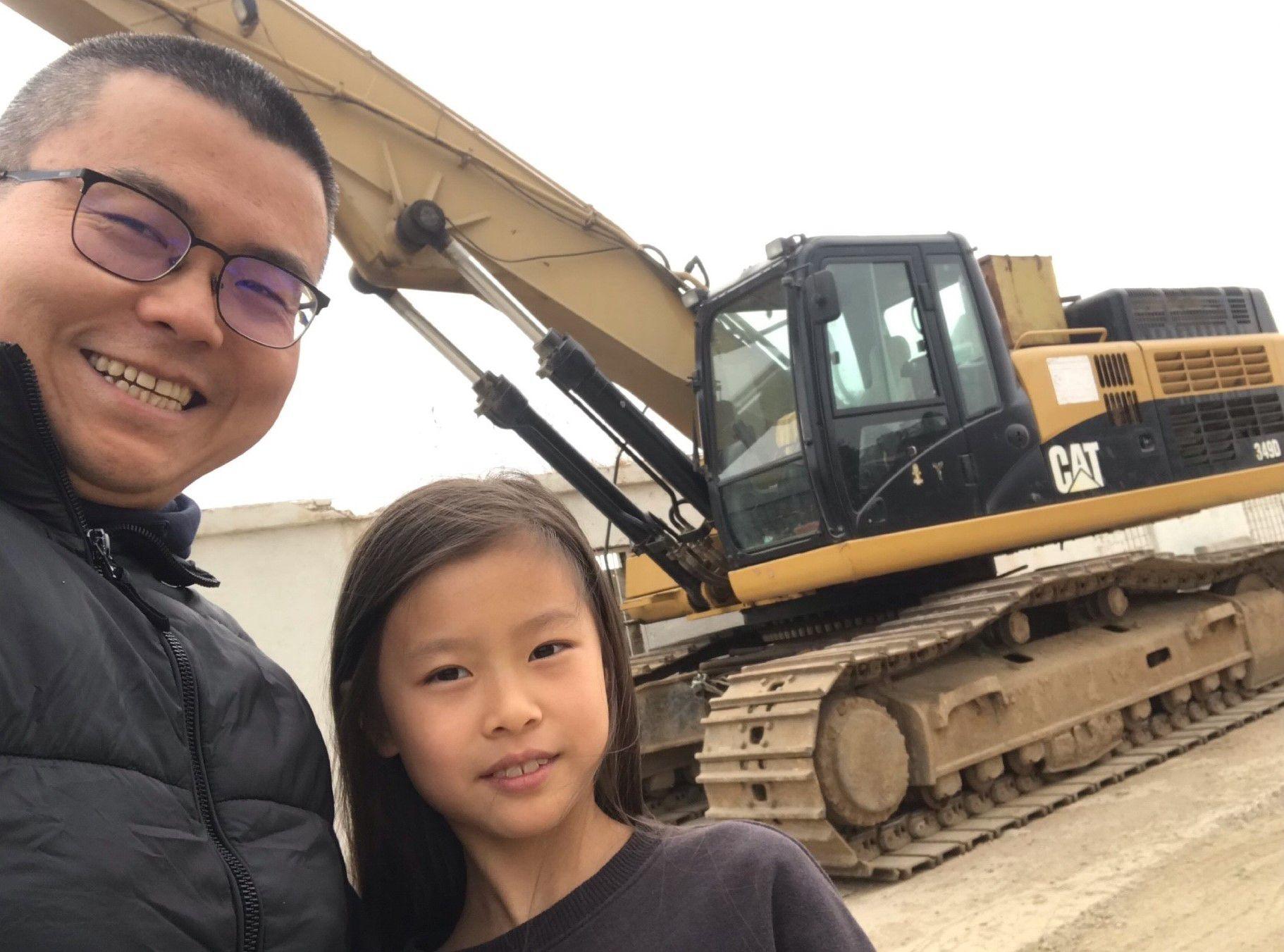 Shuai Li and his Daughter
