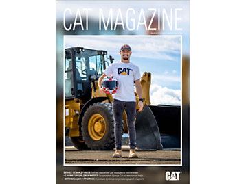 Журнал Cat Magazine