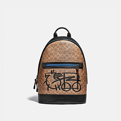 BARROW BACKPACK IN SIGNATURE CANVAS WITH ABSTRACT HORSE AND CARRIAGE