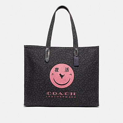 TOTE 42 WITH REXY BY YETI OUT