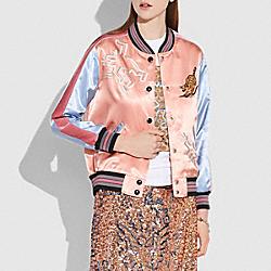COACH 30869 Coach X Keith Haring Varsity Souvenir Jacket PAJAMA PINK
