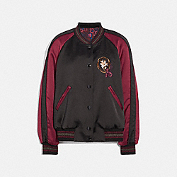 COACH 67709 - REVERSIBLE VARSITY JACKET BLACK/WINE