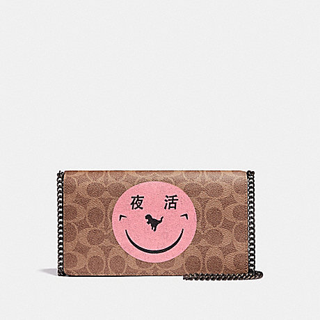 COACH 73824 CALLIE FOLDOVER CHAIN CLUTCH IN SIGNATURE CANVAS WITH REXY BY YETI OUT V5/TAN-OXBLOOD