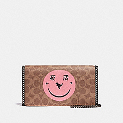 COACH 73824 - CALLIE FOLDOVER CHAIN CLUTCH IN SIGNATURE CANVAS WITH REXY BY YETI OUT V5/TAN OXBLOOD