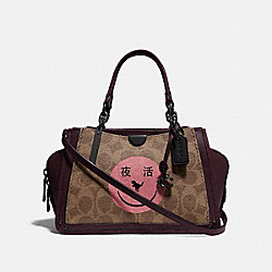 COACH 73946 Dreamer 21 In Signature Canvas With Rexy By Yeti Out V5/TAN OXBLOOD