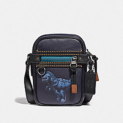 COACH 75590 - DYLAN 10 WITH REXY BY ZHU JINGYI INK/BLACK COPPER