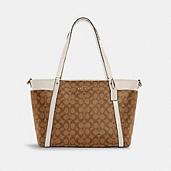 BABY BAG IN SIGNATURE CANVAS - IM/KHAKI/CHALK - COACH C4071