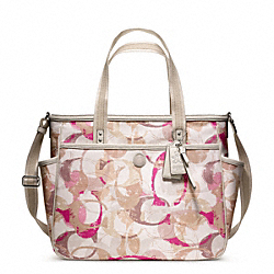 STAMPED C BABY BAG TOTE - f23491 - SILVER/NEUTRAL MULTI