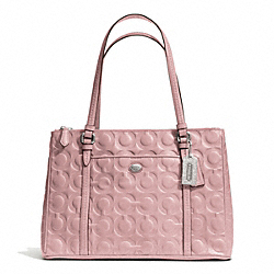 COACH F24607 Peyton Op Art Embossed Patent Jordan Double Zip Carryall SILVER/PINK TULLE