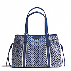 COACH F26130 - SIGNATURE STRIPE 6CM DRAWSTRING CARRYALL SILVER/NAVY/NAVY