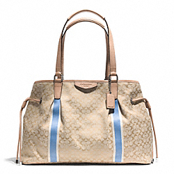 COACH F26130 Signature Stripe 6cm Drawstring Carryall SILVER/LIGHT KHAKI/CORNFLOWER