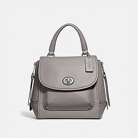 COACH F30525 FAYE BACKPACK HEATHER-GREY/SILVER