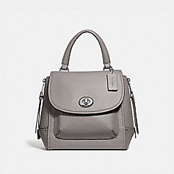 COACH F30525 Faye Backpack HEATHER GREY/SILVER