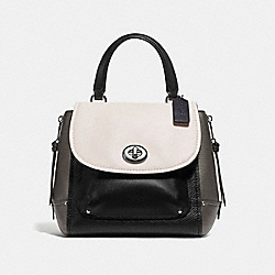 COACH F31506 Faye Backpack In Colorblock CHALK MULTI/SILVER
