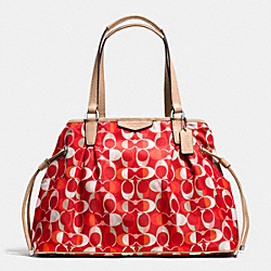 COACH F33297 Signature Stripe Multi Dream C Drawstring Carryall SILVER/VERMILLION MULIGHTICOLOR
