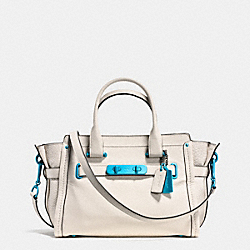 COACH SOFT SWAGGER 27 IN GRAIN LEATHER - f37908 - TURQUOISE/CHALK/BLACK